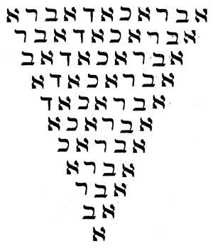 Zapis słowa ABRACADABRA w języku hebrajskim.